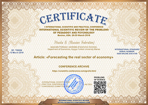 Certificate of conference