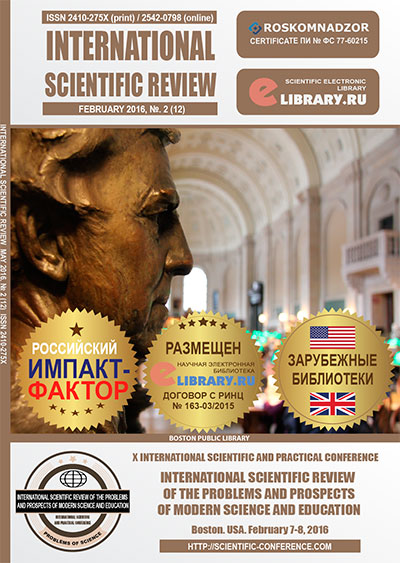 International scientific review small2