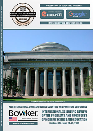 International scientific review September