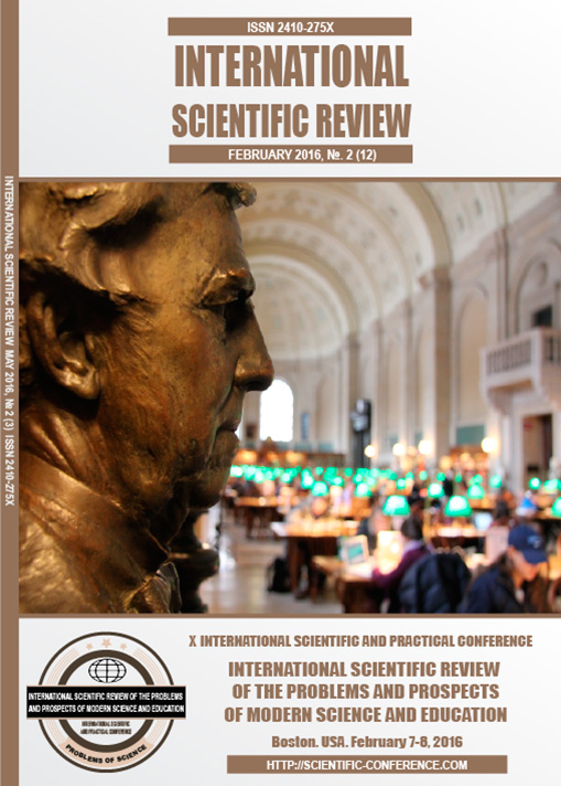 International scientific review big