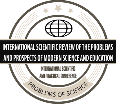 LogoINTERNATIONAL SCIENTIFIC REVIEW